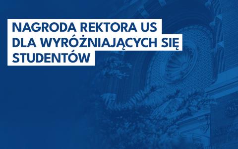 Nagroda Rektora Uniwersytetu Szczecińskiego