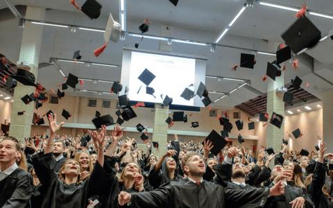 Stypendia edukacyjne Prezydenta Miasta Szczecin dla studentów