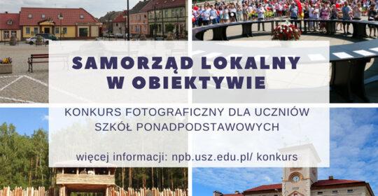 Rozpoczął się konkurs fotograficzny ?Samorząd lokalny w obiektywie? współorganizowany przez Uniwersytet Szczeciński